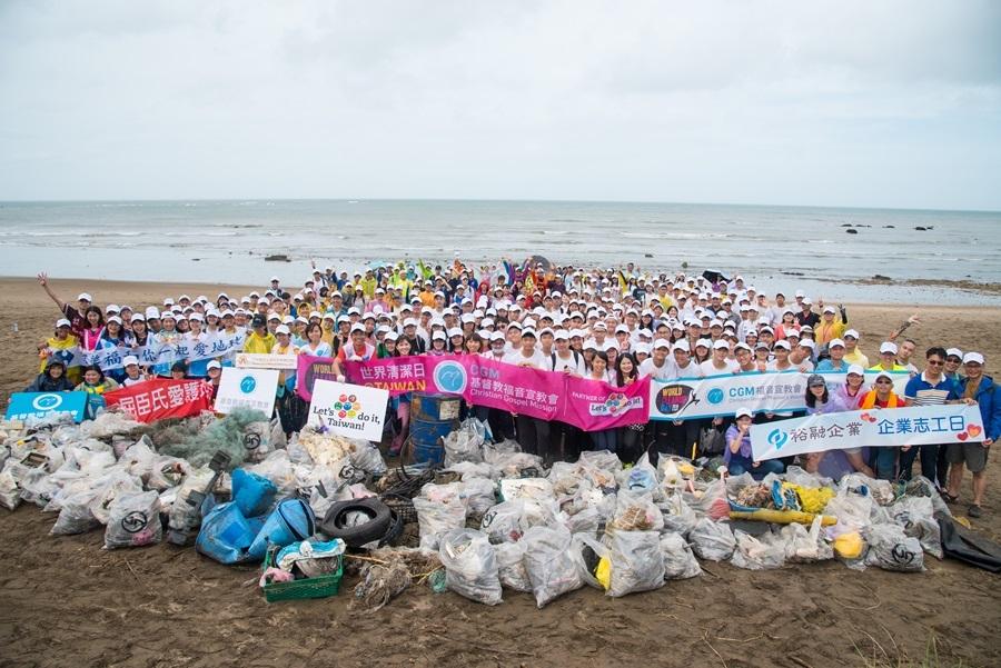 915國際清潔日 臺灣與世界一起動起來