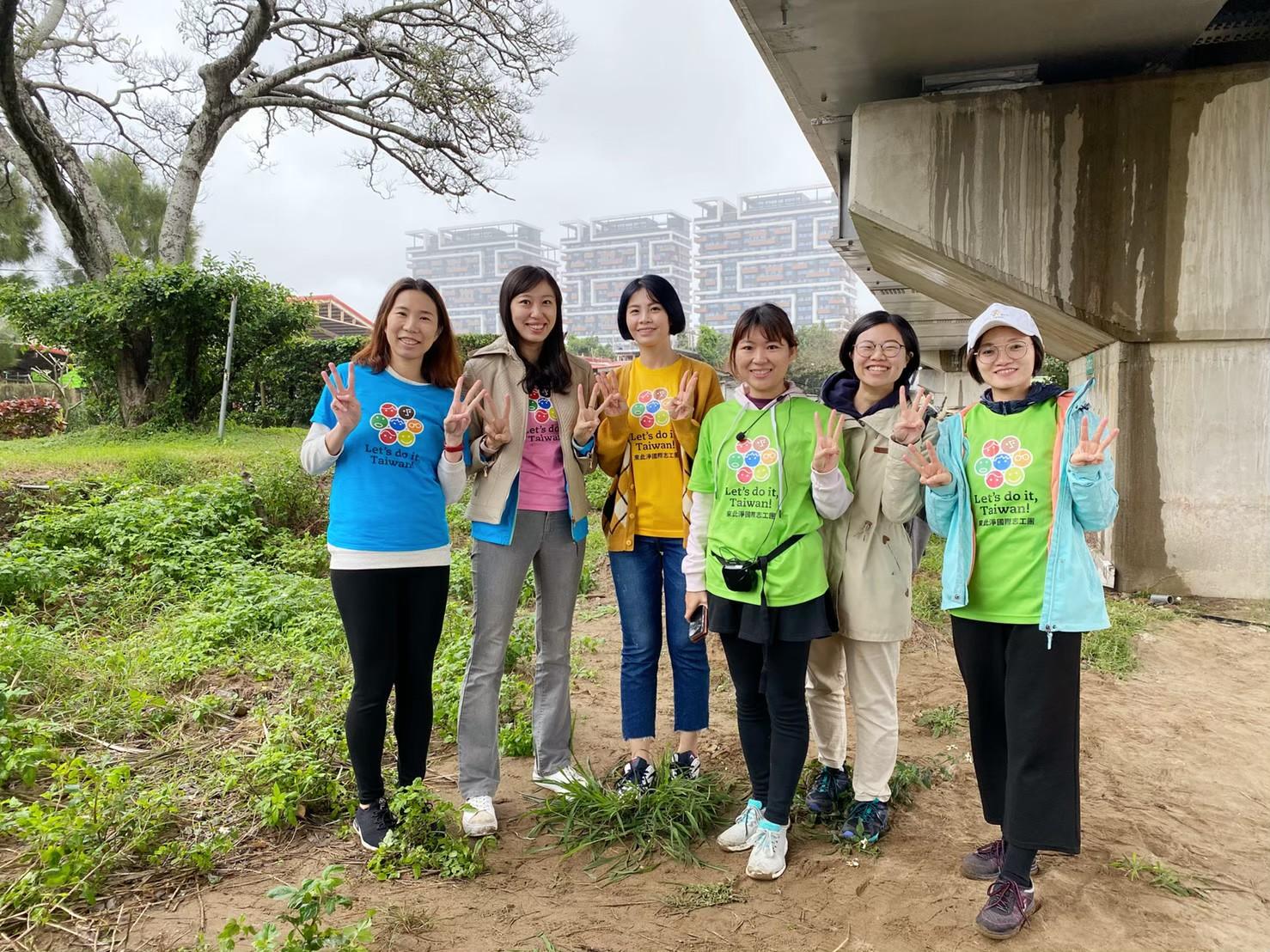 世界環境清潔日:響應公民參與淨灘活動,Let's Do It, Taiwan