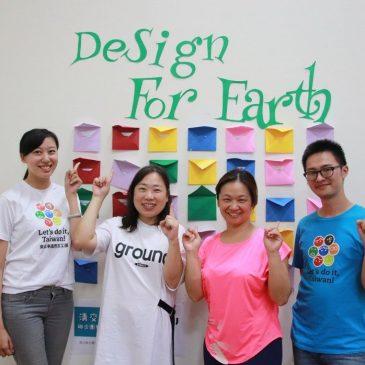 2018 世界環境清潔日